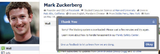 Mark_Zuckerberg_Facebook_is_Unblockable.jpg