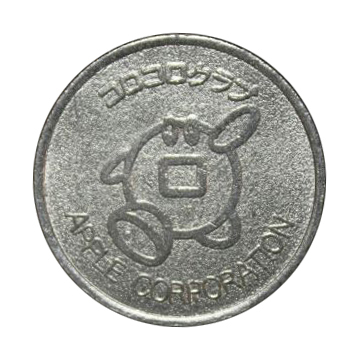Arcade_Tokens/Apple_Corporation_Token_B.jpg