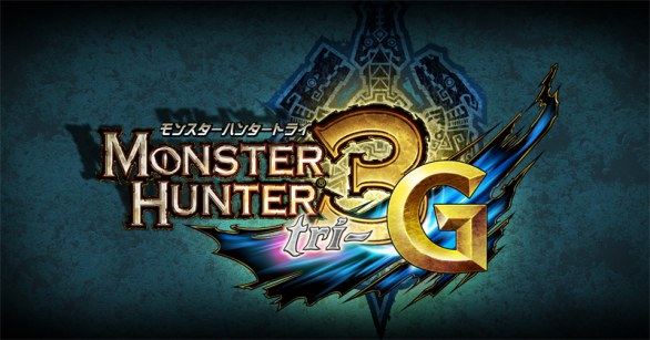 Newswire/Monster_Hunter_Tri_3G.jpg