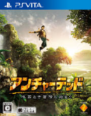 Video_Games/uncharted-golden-abyss.jpg